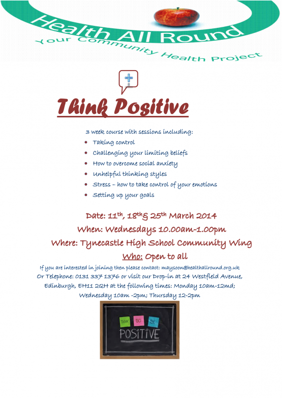 Think Positive Mar 15 Poster-1