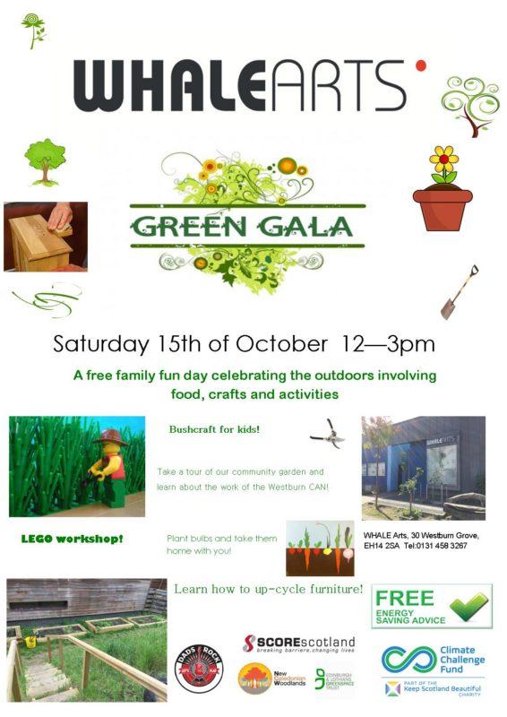 green-gala-poster-jpg